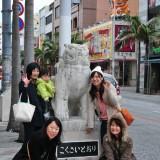 2014-2015年越し沖縄TOUR~(^^♪LAST