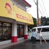 故郷&遊びのFUNDIVE~(^^♪