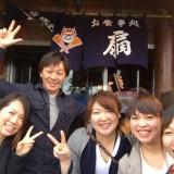 青島ランチのお誘い~♪♪