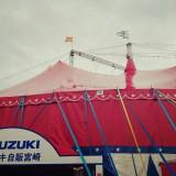 今日はサーカスへGO~♪♪