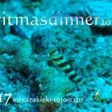 Chritmas Dinner 2016(^^♪